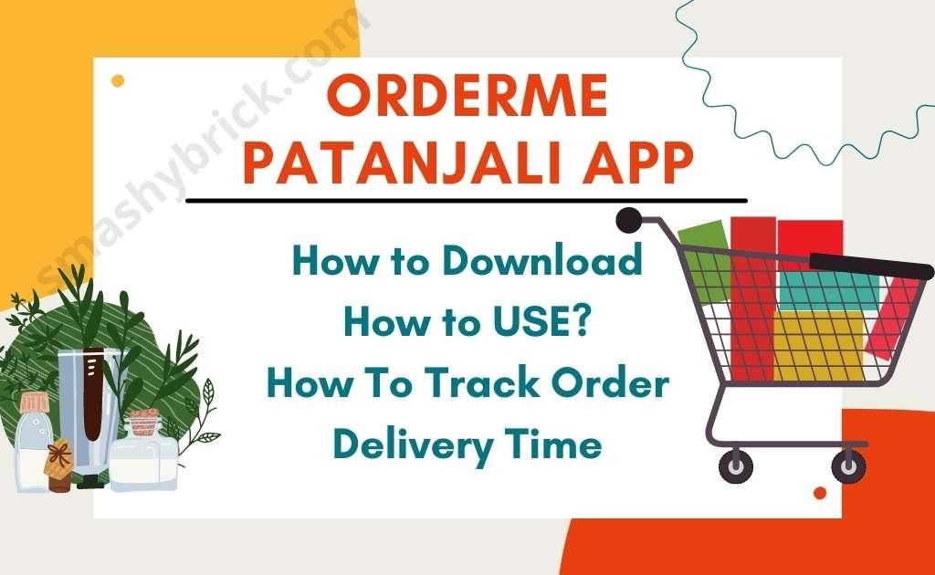 orderMe Patanjali app Download